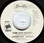 Azemina Grbic - Diskografija 31821840_1979_d