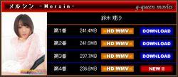 33562133_wtq8zk G-Queen - Risa Suzuki - Mersin 鈴木 理沙 [WMV/935MB]