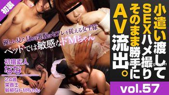 最新xxx-av.22002-AV流出VOL.57