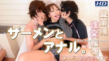 最新gachin娘! gachi948 曼荼羅性交繪卷23 結愛