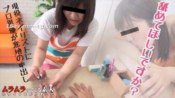最新muramura 031916_362 山田