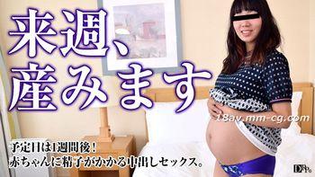 最新pacopacomama 040816_065 生產前一週 宮田加奈子