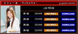 hy8l G-Queen - Asuka Ueshima - Echelle 上島 明日香 [WMV/1.01G] g-queen 03280