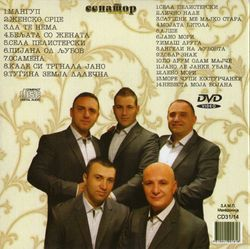 Aneta Miceevska i Grupa Molika  - Diskografija 30383122_folder