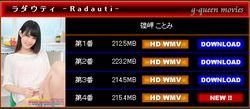 G-Queen - Kotomi Shinozaki - Radauti 篠岬ことみ [WMV/864MB] - idols