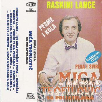 Mica Teofilovic - Diskografija 31440053_folder