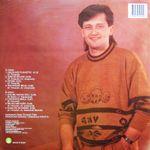 Joca Stevanovic - Diskografija  27964427_2