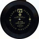 Braca Bajic -Diskografija 33520025_1968_c