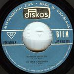 Braca Bajic -Diskografija 33520148_1968_zb