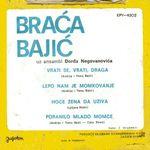 Braca Bajic -Diskografija - Page 2 33520744_1970_z
