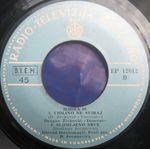 Dzevad Ibrahimagic - Diskografija 33937700_1969_vb