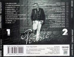 Jovan Perisic - Diskografija  32726213_2016b